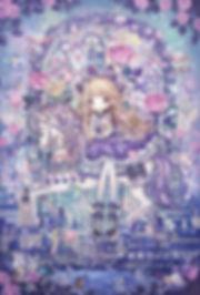 201904shirosaki01.jpg