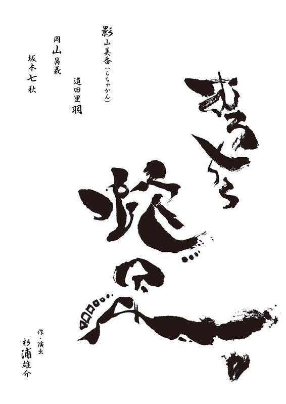 201905murochiro01.jpg