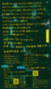 201909suiso74_02.jpg