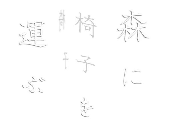202002iwasatooru.jpg