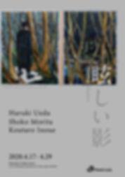 202004mabushii_koutaro01.jpg