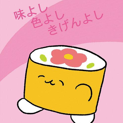 OSHUSHI / HOSOMAKI  postcard set