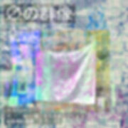 201902mayu01.jpg
