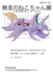 201806kawamurakouhei02.jpg