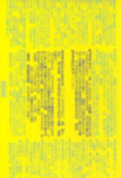 200605choudoii.jpg