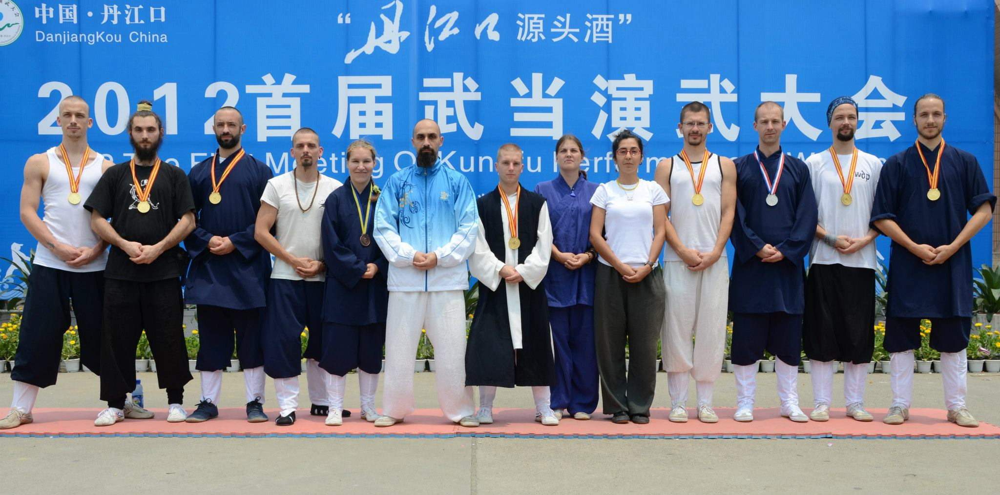 Championships at Mt. Wudang