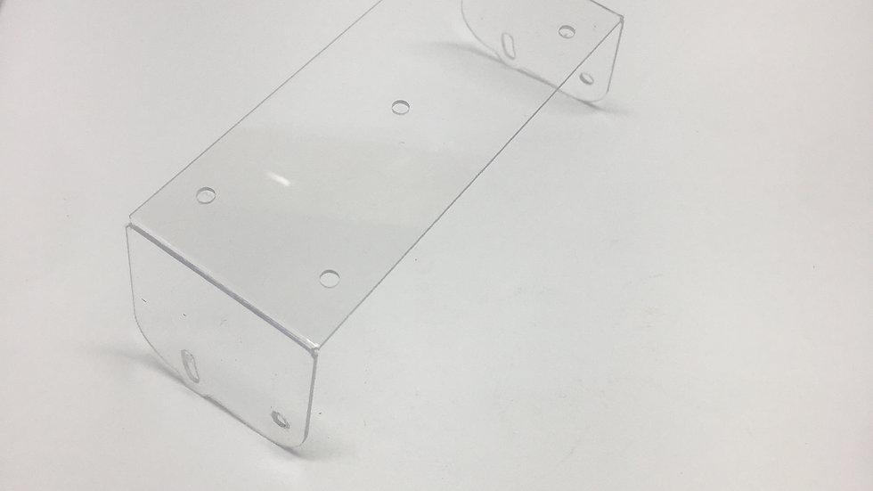 Adjustable Wing Mount(Dealer)