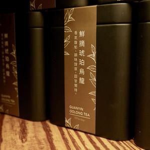 Guanyin Oolong Tea (10 Bags)