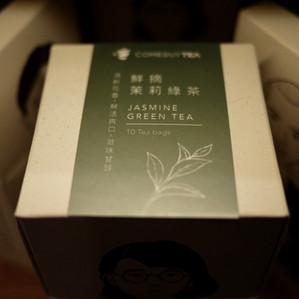 Jasmine Green Tea (10 Bags)