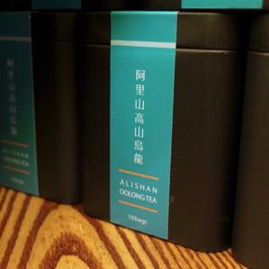 Alishan Oolong Tea (10 Bags)