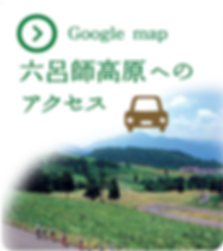 top_googlemap.png