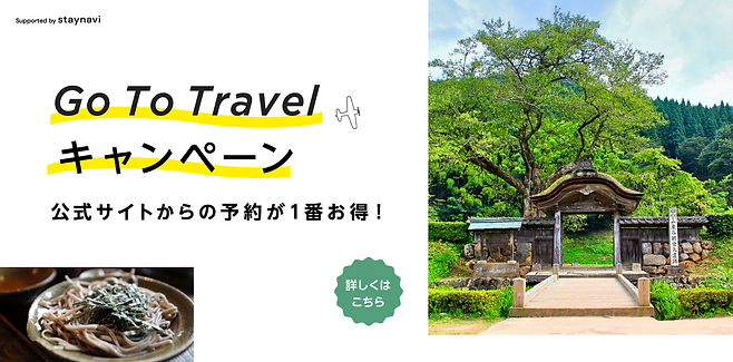 bn_1200-600_shiro.png