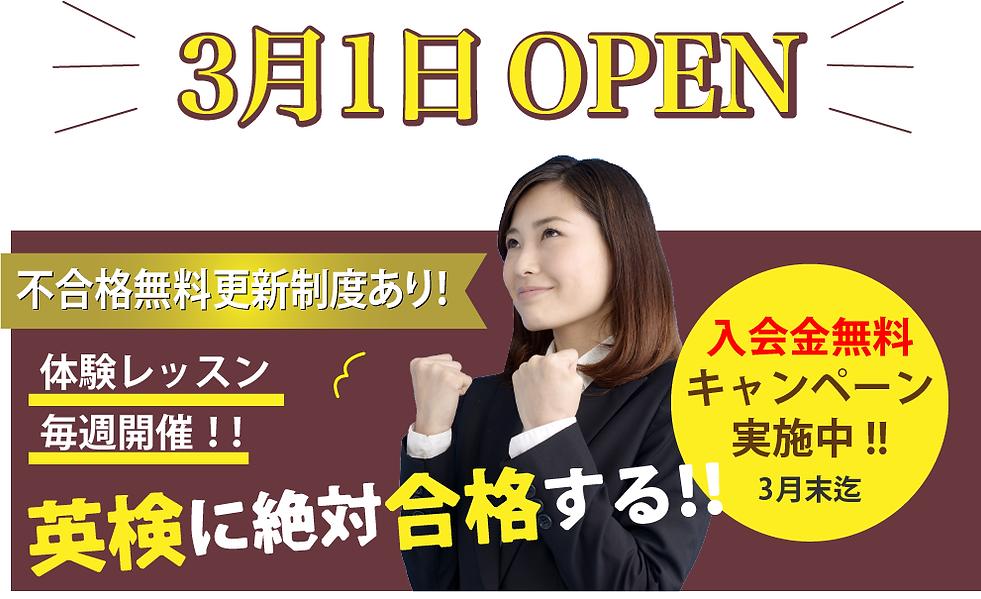 goukaku_top.png