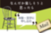福井市,へたっぴ英会話教室,英会話 福井 英会話教室 福井 1回2,000円から始める福井市問屋町英会話教室