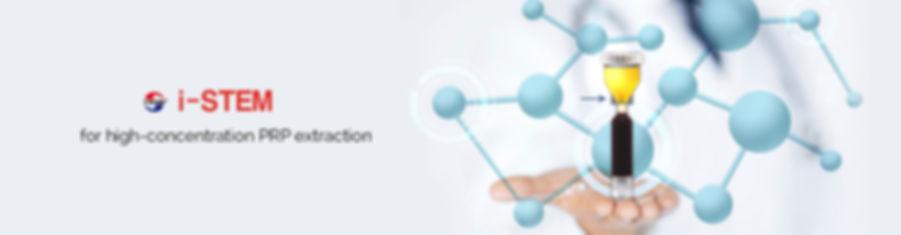 i-STEM (Y-STEM) PRP SYSTEM UK