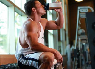 Diet,Nutritional Supplements and Performance.