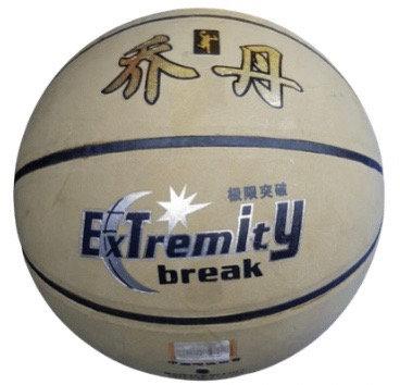 Мяч баскетбольный Extremity break JM7-900 р.7