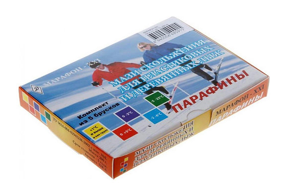 Набор парафинов МАРАФОН СЛП-5 (+1 -25)