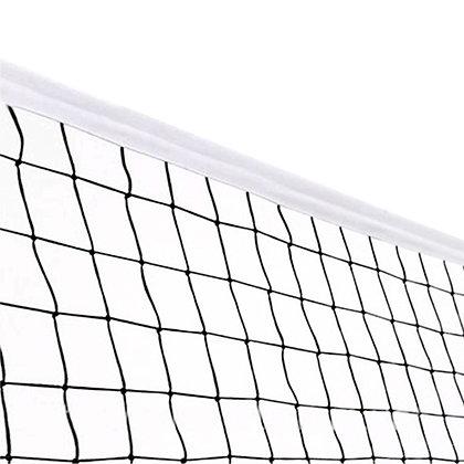 Сетка волейбольная 16469