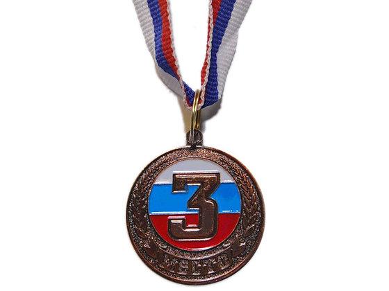 Медаль 3 бронза в п