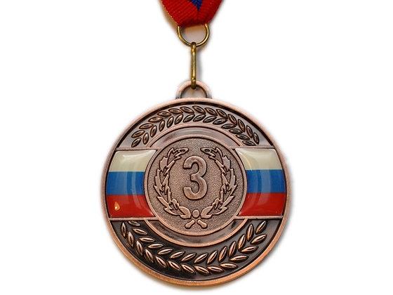 Медаль 3 бронза 22618