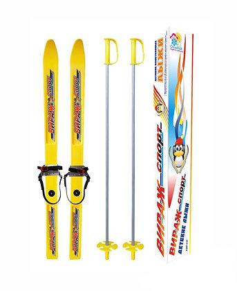 Лыжи детские Вираж с палками 100 см.