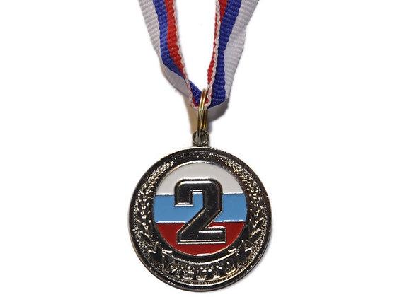Медаль 2 серебро в п