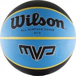 Мяч баскетбольный WILSON WTB 9017 XB05 р.5
