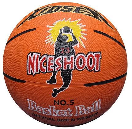 Мяч баскетбольный XrdseN 04099 р.5