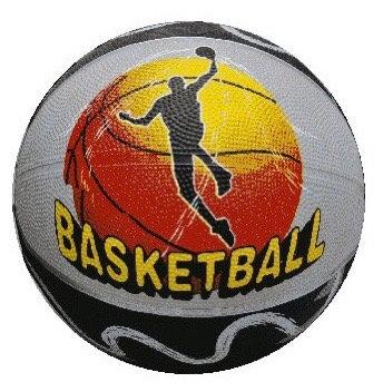 Мяч баскетбольный 04087 р.7