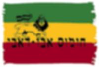 לוגו חומוס אבו דאבי