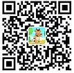 WeChat Image_20210831174256_edited.jpg
