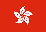 Hong kong Guide.png