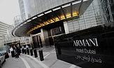 Дубай Отель Армани.jpg