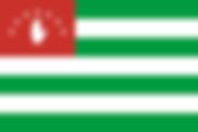 Абхазия.png
