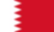 Бахрейн.png