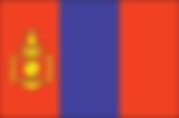 Монголия.png