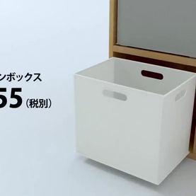 ニトリ CM音楽 作曲・アレンジ