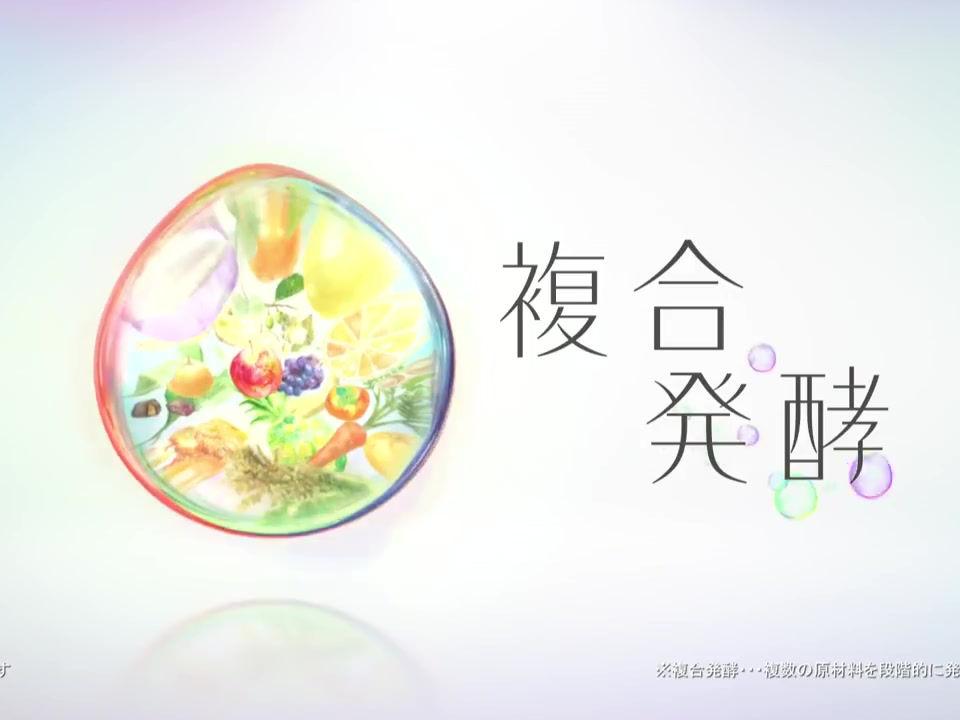 万田発酵 CM音楽 作曲 アレンジ