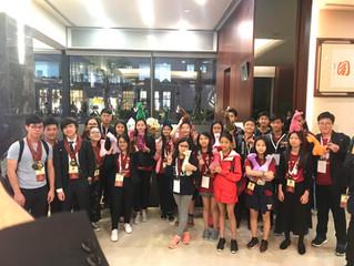 2019 WSC Kaohsiung Round