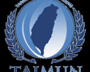 TAIMUN XV