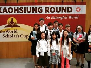 World Scholar's Cup Taiwan Round