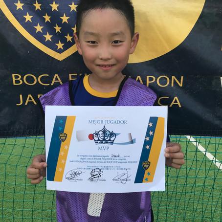 #2 BOCA CUP En SHINAGAWA