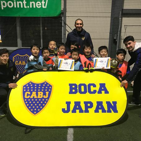 #7 BOCA CUP 決着