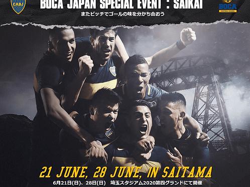 イベント「SAIKAI」