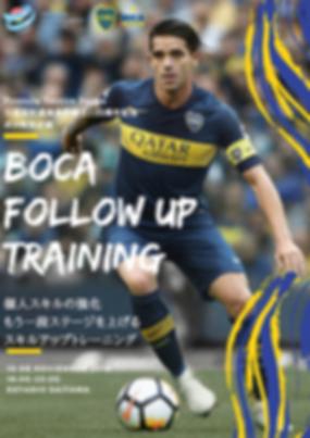 BOCA FOLLOW UP TRAINING (1).png