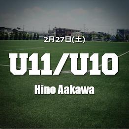hino asakawa.png