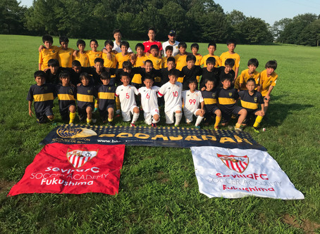 【HC】 U-11,12 vs BOCA HANNO U-13