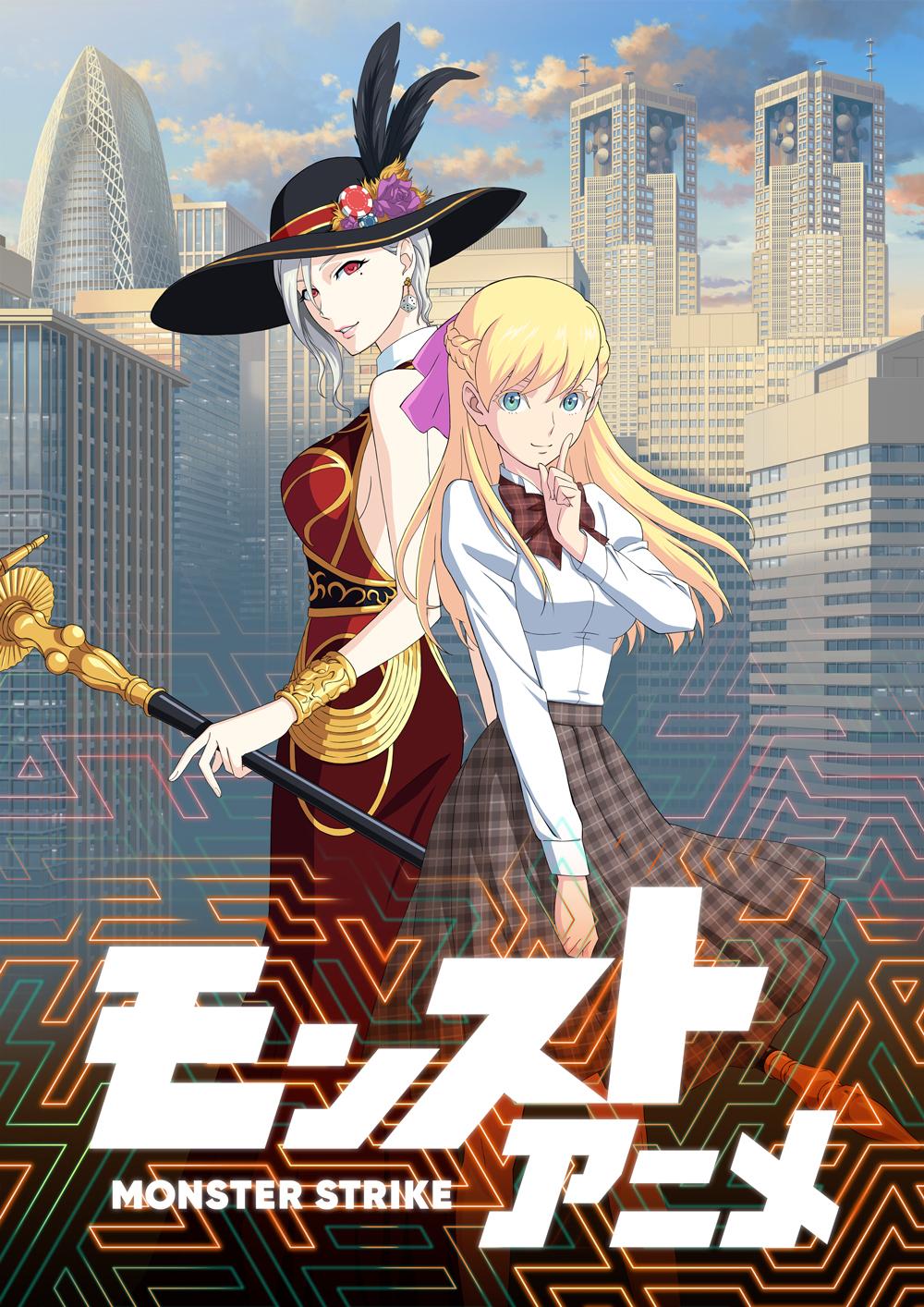 モンストアニメ_キービジュアル
