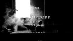 IDEE WOODWORK